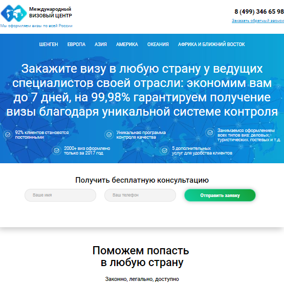 https://ivcg.ru/